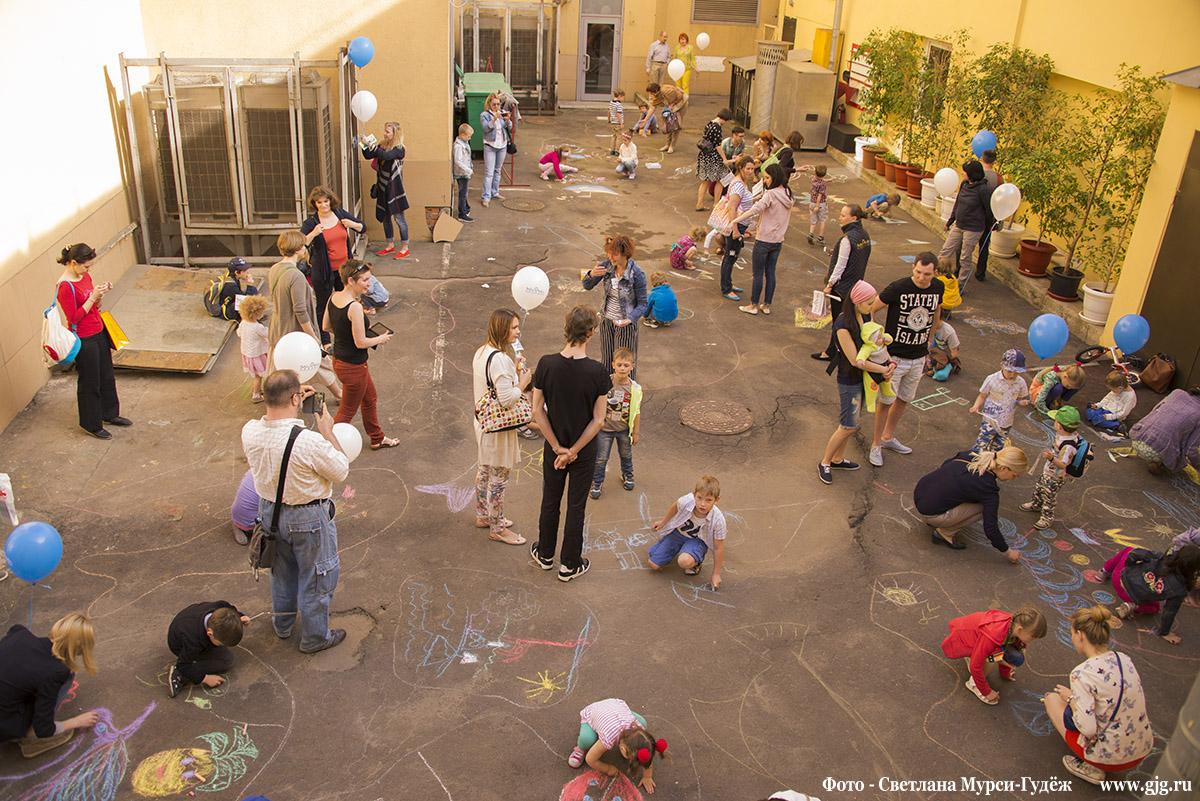 День защиты детей в Московском театре кукол. Фото - Светлана Мурси-Гудёж.