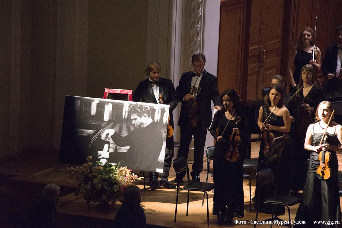 100-летие Эмиля Гилельса в Большом зале консерватории. Фото - Светлана Мурси-Гудёж